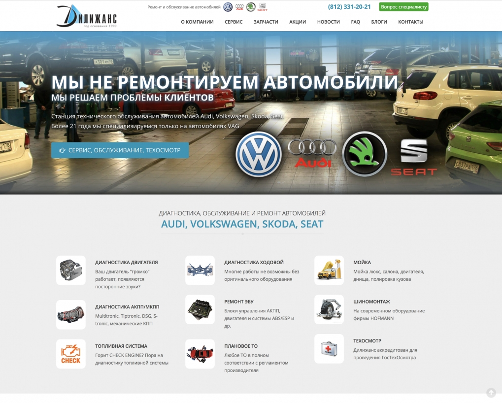 """Dilauto"" car service website redesign"