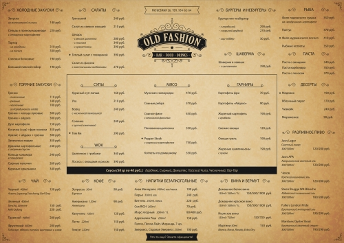 Single page menu for Old Fashion restaurant