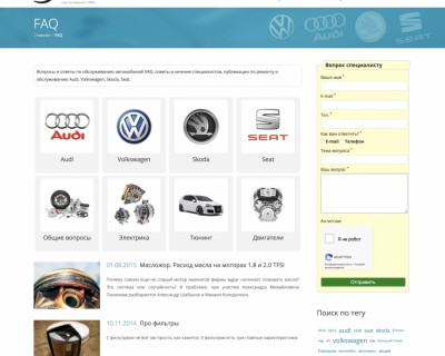 UI for car parts catalog and feedback webform